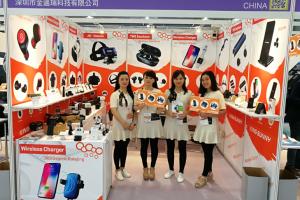 2018 king-sunny attend HK fair